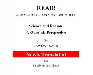 link=READ%21_AND_YOUR_LORD_IS_MOST_BOUNTIFUL_-_The_Basis_of_Science_and_Peace_%281%29_%281%29.pdf